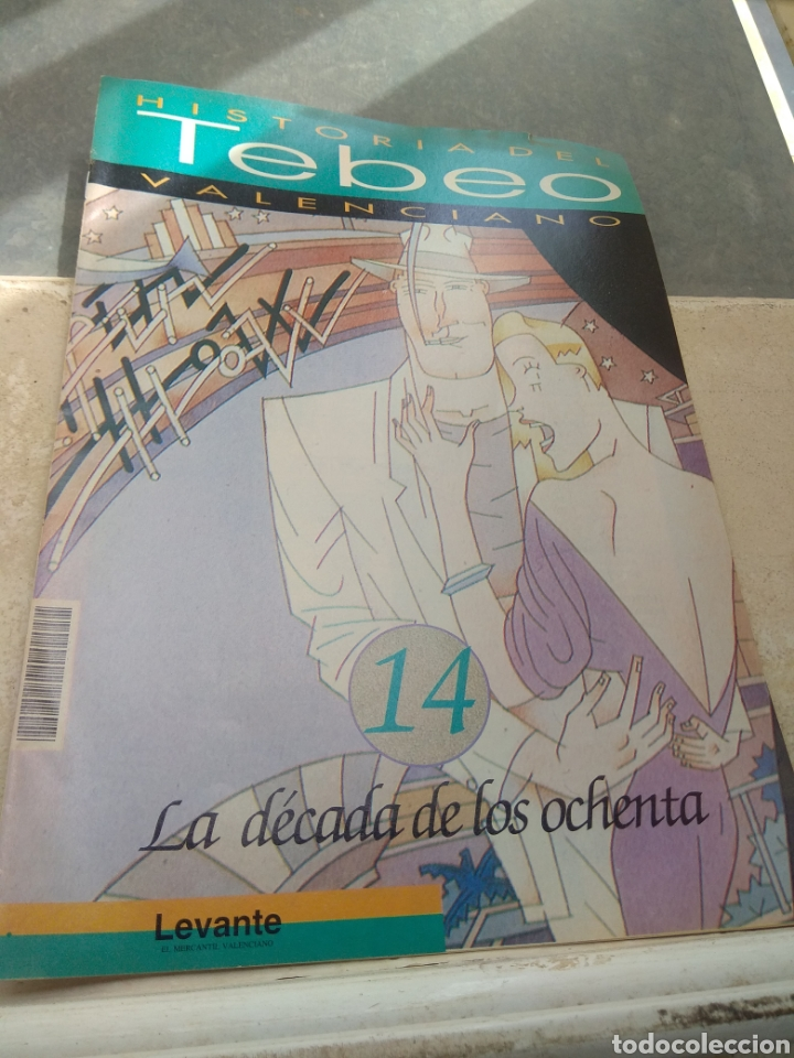 Tebeos: Fascículo Historia del Tebeo Valenciano - Levante 1992 - N°14 - La Década de los 80 - - Foto 6 - 176694808