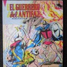 Tebeos: EL GUERRERO DEL ANTIFAZ Nº 284 - AB-SUND EL SANGUINARIO - VALENCIANA 1977 ''BUEN ESTADO''. Lote 176950357
