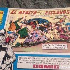Tebeos: EL GUERRERO DEL ANTIFAZ HOMENAJE A GAGO SEIS NÚMEROS. Lote 176986783