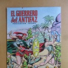 Tebeos: Nº 138 - EL GUERRERO DEL ANTIFAZ - ED. VALENCIANA - 25 ENE 1975. Lote 177596644