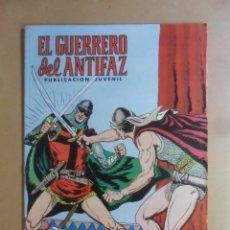 Tebeos: Nº 146 - EL GUERRERO DEL ANTIFAZ - ED. VALENCIANA - 22 MAR 1975. Lote 177596740