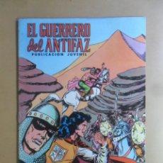 Tebeos: Nº 127 - EL GUERRERO DEL ANTIFAZ - ED. VALENCIANA - 9 NOV 1974. Lote 177597024