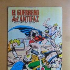 Tebeos: Nº 328 - EL GUERRERO DEL ANTIFAZ - ED. VALENCIANA - 16 SEP 1978. Lote 177597127