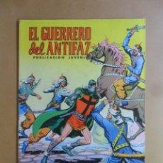 Tebeos: Nº 93 - EL GUERRERO DEL ANTIFAZ - ED. VALENCIANA - 16 MAR 1974. Lote 177598485