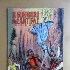 Tebeos: Nº 69 - EL GUERRERO DEL ANTIFAZ - ED. VALENCIANA - 29 SEP 1973. Lote 177598744