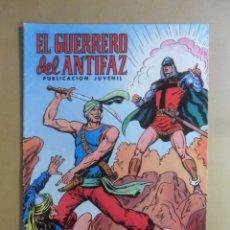 Tebeos: Nº 65 - EL GUERRERO DEL ANTIFAZ - ED. VALENCIANA - 1 SEP 1973. Lote 177598935