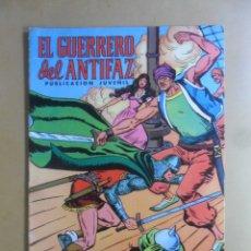 Tebeos: Nº 63 - EL GUERRERO DEL ANTIFAZ - ED. VALENCIANA - 18 AGO 1973. Lote 177599484