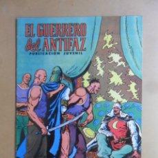 Tebeos: Nº 67 - EL GUERRERO DEL ANTIFAZ - ED. VALENCIANA - 15 SEP 1973. Lote 177599679