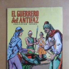 Tebeos: Nº 125 - EL GUERRERO DEL ANTIFAZ - ED. VALENCIANA - 25 OCT 1974. Lote 177599922