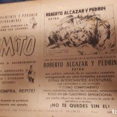 Tebeos: COLECCION COMPLETA Y ALMANAQUE DEL 1947. Lote 178069328