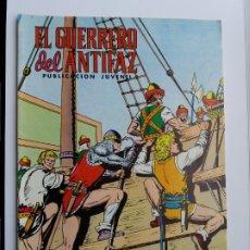 Tebeos: EL GUERRERO DEL ANTIFAZ. CRÍTICA SITUACIÓN. Nº 339. 1978.. Lote 178110957