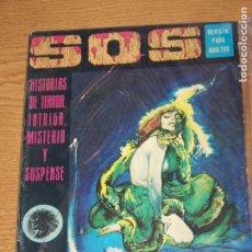 Tebeos: SOS PRIMERA EPOCA 5 VALENCIANA. Lote 178375858