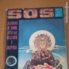 Tebeos: SOS PRIMERA EPOCA 17 VALENCIANA. Lote 178376396