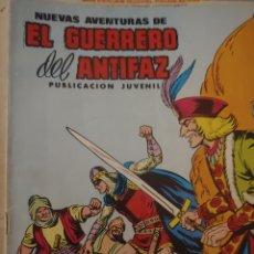 Tebeos: GUERRERO DEL ANTIFAZ NUEVAS AVENTURAS 83. Lote 178392663