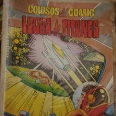 Tebeos: LUCHA DE TITANES NÚM 5. Lote 178393780