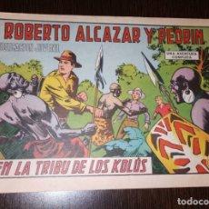Tebeos: ROBERTO ALCAZAR Y PEDRIN NUMERO 975. EN LA TRIBU DE LOS KOLÚS. . Lote 178749600