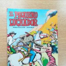 Tebeos: EL PEQUEÑO LUCHADOR #55. Lote 178782683