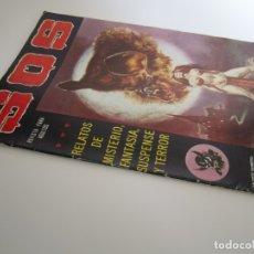 Tebeos: SOS (1980, VALENCIANA) 36 · 15-V-1982 · S O S. Lote 179083985