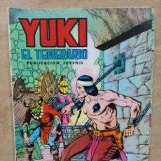 Tebeos: YUKI EL TEMERARIO - Nº 13, MISTERIO EN LAGUNA ROJA - ED. VALENCIANA. Lote 179236832