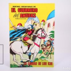 Tebeos: CÓMIC EL GUERRERO DEL ANTIFAZ - PUBLICACIÓN JUVENIL - NÚMERO 96 - ED. VALENCIANA 1980. Lote 180467042