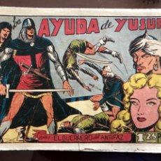 Tebeos: LA AYUDA DE YUSUF CON EL GUERRERO DEL ANTIFAZ NÚM 70. Lote 180929696