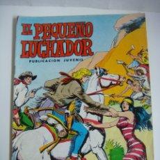 Giornalini: COMICS DE EL PEQUEÑO LUCHADOR Nº-55- EL SIGNO DE MANITU. Lote 181141386