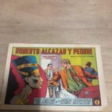 Tebeos: ROBERTO ALCAZAR Y PEDRIN. Lote 182212261
