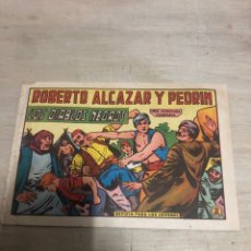 Tebeos: ROBERTO ALCAZAR Y PEDRIN. Lote 182214611