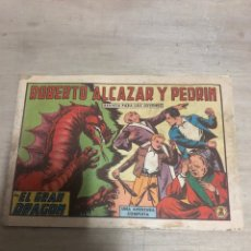Tebeos: ROBERTO ALCAZAR Y PEDRIN. Lote 182214771