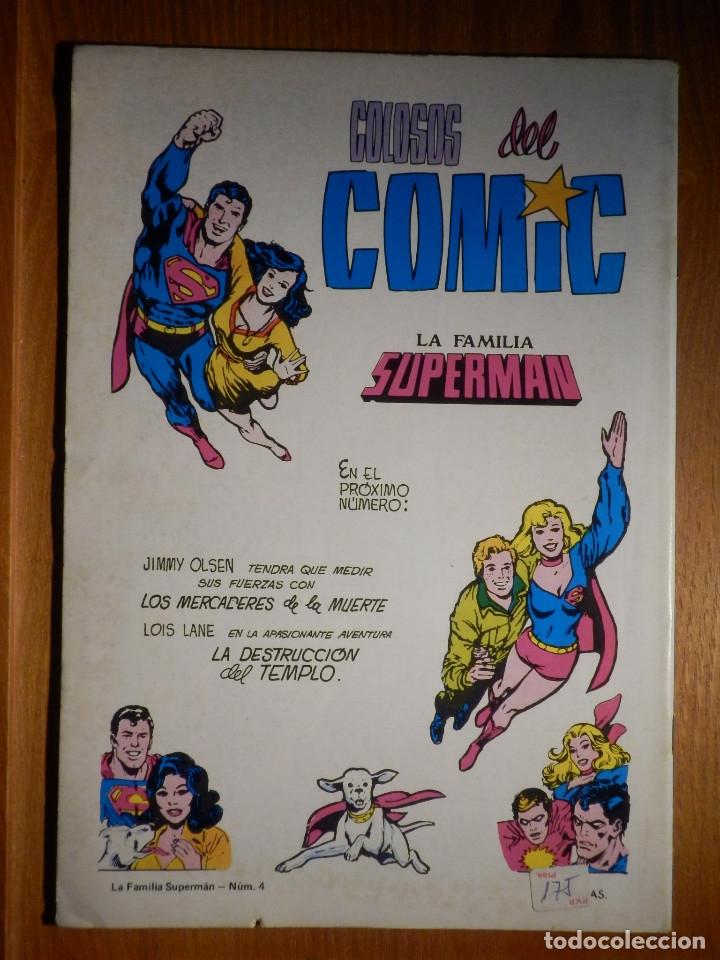 Tebeos: Colosos del comic - La Familia Superman - El secreto del Hechizo de Supergirl - Nº 4 - - Foto 2 - 182730160