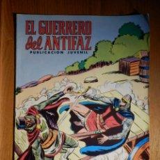 Tebeos: COMIC - EL GUERRERO DEL ANTIFAZ - LAS LUMINARIAS DE LA VICTORIA - Nº 242 - VALENCIANA 1976. Lote 182763718