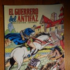 Tebeos: COMIC - EL GUERRERO DEL ANTIFAZ - ¿ PESADILLA O REALIDAD ? - Nº 243 - VALENCIANA 1976. Lote 182763956