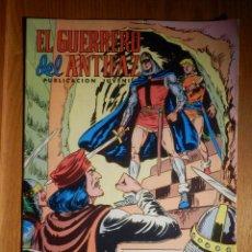 Tebeos: COMIC - EL GUERRERO DEL ANTIFAZ - LA FUGA DEL DUQUE - Nº 239 - VALENCIANA 1976. Lote 182764292