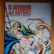 Tebeos: COMIC - EL GUERRERO DEL ANTIFAZ - EL MOUNSTRO DEL MAR - Nº 240 - VALENCIANA 1976. Lote 182764395