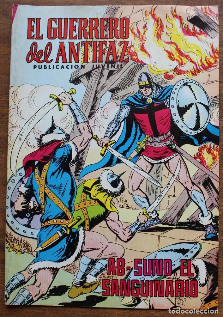 EL GUERRERO DEL ANTIFAZ - AB-SUNO,EL SANGUINARIO 1977 (Tebeos y Comics - Valenciana - Guerrero del Antifaz)