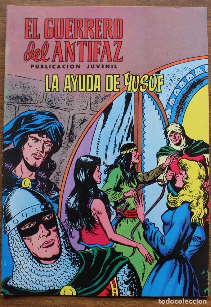 EL GUERRERO DEL ANTIFAZ -Nº 38 LA AYUDA DE YUSUF 1973 (Tebeos y Comics - Valenciana - Guerrero del Antifaz)