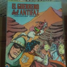 Tebeos: EL GUERRERO DEL ANTIFAZ LOTE 131 COMIC AÑOS VARIADOS (1972-73-74). Lote 183306516