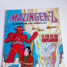 Tebeos: MAZINGER-Z NUM. 4 - EDITORIAL VALENCIANA. Lote 183476862