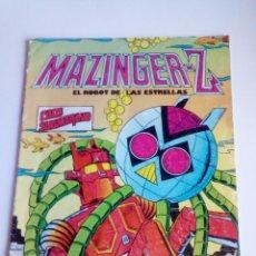 Tebeos: MAZINGER-Z NUM. 5 - EDITORIAL VALENCIANA. Lote 183477125