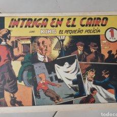 Tebeos: TEBEOS-CÓMICS CANDY - KING EL PEQUEÑO POLICÍA 17 - VALENCIANA - AA99. Lote 183573505