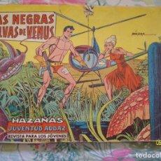 Tebeos: HAZAÑAS DE LA JUVENTUS AUDAZ Nº 5 LAS NEGRAS SELVAS DE VENUS AÑO 1959 MATIAS ALONSO. Lote 183604351