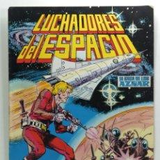 Tebeos: LUCHADORES DEL ESPACIO Nº 2 LA SAGA DE LOS AZNAR - EDITORIAL VALENCIANA. Lote 184556737