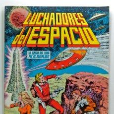 Tebeos: LUCHADORES DEL ESPACIO Nº 5 LA SAGA DE LOS AZNAR - EDITORIAL VALENCIANA-MUY NUEVO. Lote 184557220