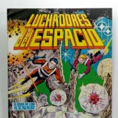Tebeos: LUCHADORES DEL ESPACIO Nº 13 LA SAGA DE LOS AZNAR - EDITORIAL VALENCIANA- CASI NUEVO.. Lote 184559702