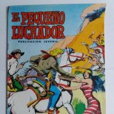 Tebeos: EL PEQUEÑO LUCHADOR. Nº 55. AÑO 1978.. Lote 184655223