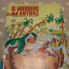 Tebeos: EL GUERRERO DEL ANTIFAZ NÚM 28. Lote 184791193