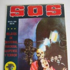 Tebeos: SOS (1980, VALENCIANA) 11 · 7-III-1981 · S O S. Lote 184799730