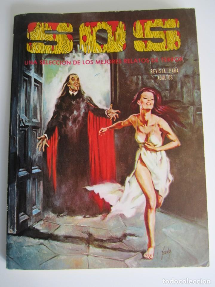 SOS (1980, VALENCIANA) 31 · 32 - 33 - 34 ( RETAPADO ) 20-II-1982 · S O S (Tebeos y Comics - Valenciana - S.O.S)