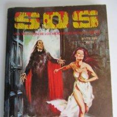 Tebeos: SOS (1980, VALENCIANA) 31 · 32 - 33 - 34 ( RETAPADO ) 20-II-1982 · S O S. Lote 184859667
