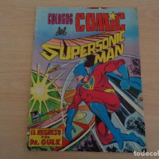 Tebeos: COLOSOS DEL COMIC SUPESONIC MAN NÚM. 5 VALENCIANA. Lote 184872785